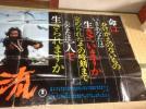 Kyпить 漂流 北大路 映画広告ポスター 超レトロ на Yahoo.co.jp