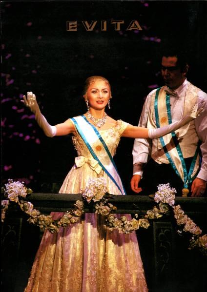 【パンフ】劇団四季『ミュージカル・エビータ』1998年JRシアター