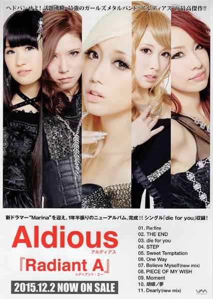 *B5版チラシ ALDIOUS アルディアス/Radiant A/Re:NO Yoshi トキ サワ Marina