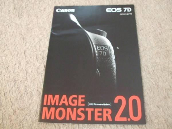 A378カタログ*キャノン*EOS 7D2012.7発行19P