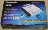 レア即決!Panasonic SD Audio Recorder SV-SR100-S CD→SD録音