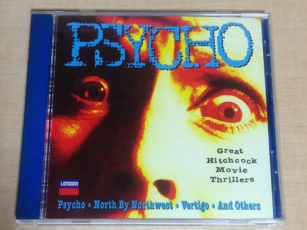Psycho: Great Hitchcock Movie Thrillers_画像1