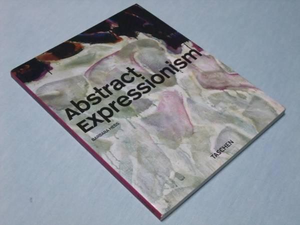 「Abstract~」アート  Mark Rothko Barnett Newman Jackson Pollock Sam Francis 他_画像1