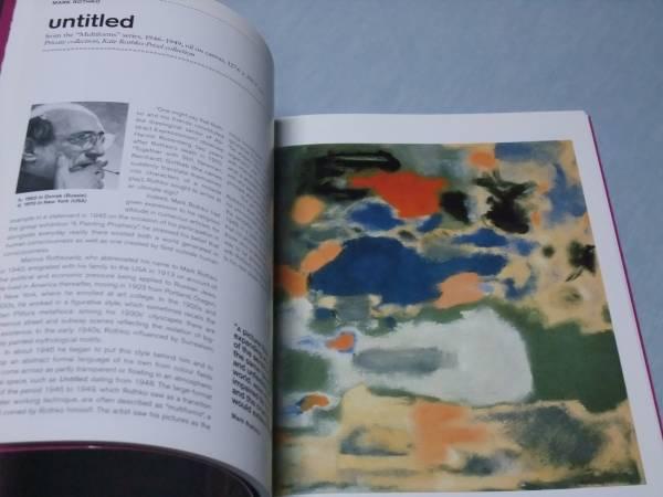 「Abstract~」アート  Mark Rothko Barnett Newman Jackson Pollock Sam Francis 他_画像2