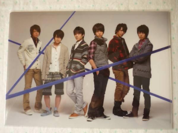 関西ジャニーズJr.2011X'mas☆7WESTクリアファイル☆