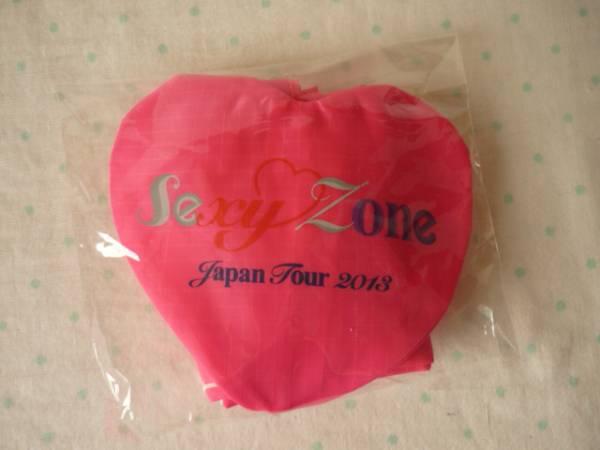 SexyZone ☆JapanTour 2013☆ショッピングバッグ