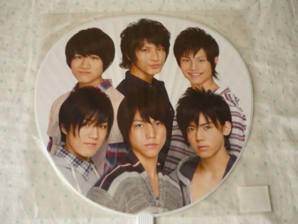 関西Jr.西日本ツアー2011☆7WESTうちわ/ジャニーズWEST
