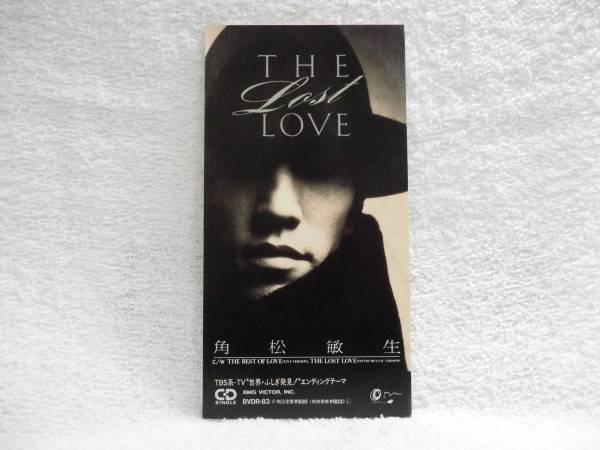 8cmCD/角松敏生/THE LOST LOVE_画像1
