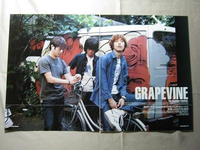 '01【風待ちについて GRAPEVINE】TMGE チバユウスケ ♯