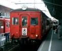鉄道CD[ 名古屋鉄道04 ]犬山線800系、本線7500系