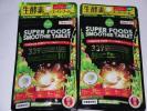 生酵素×スーパーフード スムージータブレット72粒2袋セット