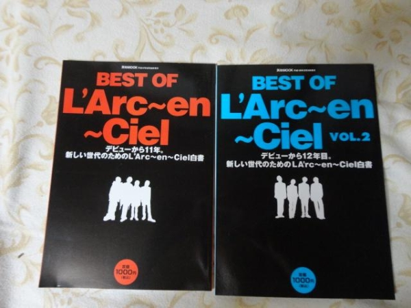 BEST OF L'Arc-en-Ciel 2冊セット