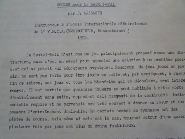 歴史的文書【バスケットボールルール仏語版1892年】ネイスミス著 ヨーロッパに初めて普及したフランスの超稀珍品なバスケットボールルール_1ページ目、こちらにも1892年の表記