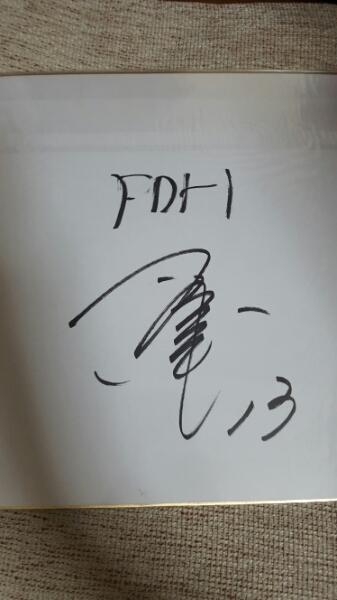福岡ダイエーホークス鈴木平直筆サイン色紙