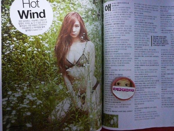 Nine Muses★イユエリン★韓国雑誌8月号特集4P★切り抜き