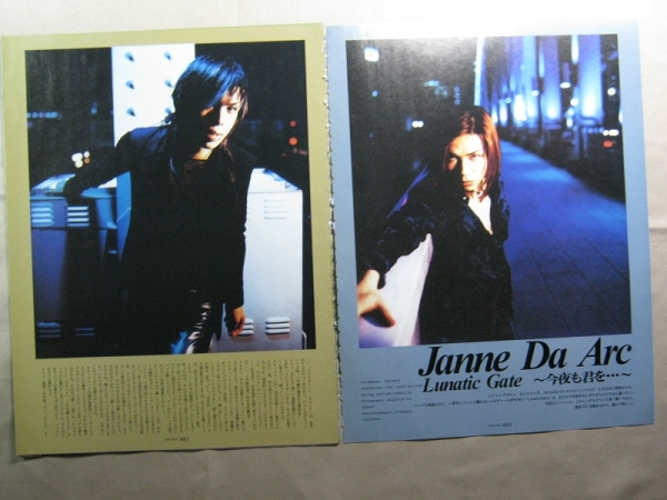 '99【2ndシングルについて】JANNE DA ARC ♯