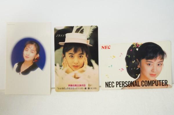 斉藤由貴 カード・カレンダー1988 3枚