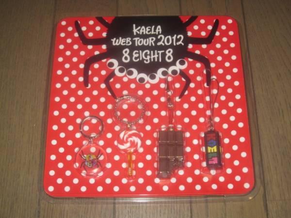 木村カエラ チャーム/ストラップ KAELA WEB TOUR 2012 8 EIGHT 8