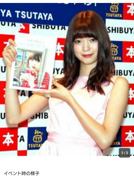 【直筆サイン入り】八木アリサさんフォトブック『やぎマガジン』