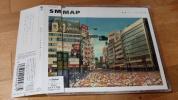 ♪SMAP【世界に一つだけの花】ピクチャーレーベル仕様CD♪帯付き