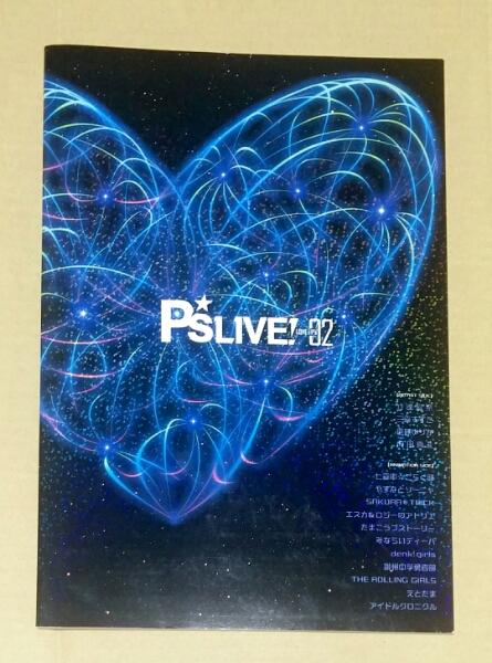 P's LIVE! 02 パンフレット 竹達彩奈 三森すずこ 内田真礼 ゆるゆり