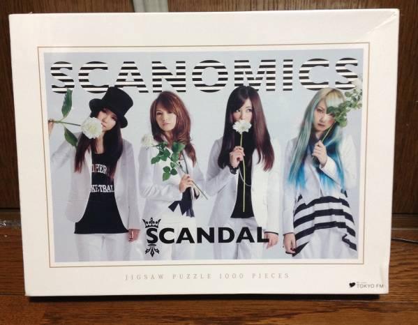 SCANDAL スキャノミクス パズル スタンダード 未開封 haruna