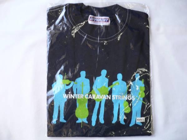 新品 未開封 斉藤和義 ツアーグッズ Tシャツ ネイビー