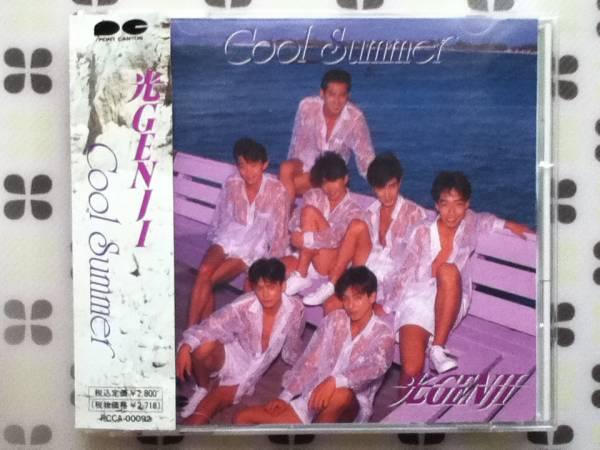 cd 光genji cool summer 帯付き 即決 ヤフオク