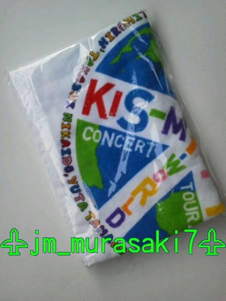 (・ω・)Kis-My-Ft2 Kis-My-WORLD スポーツタオル 白 未開封