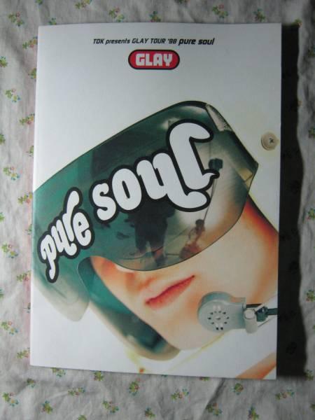パンフ 【tour '98 pure soul ※ CD付き 】 glay グレイ ◇