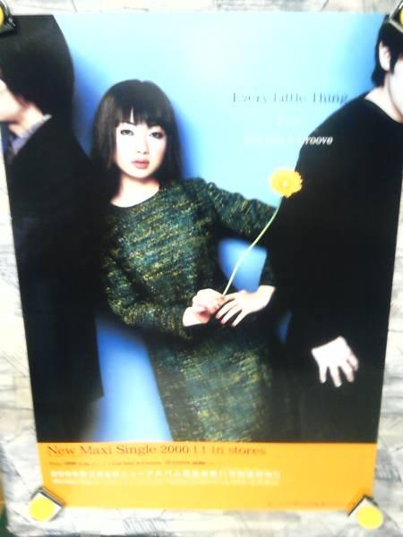 g4【ポスター/B-2】EveryLittleThing-エヴリリトルシング/持田香