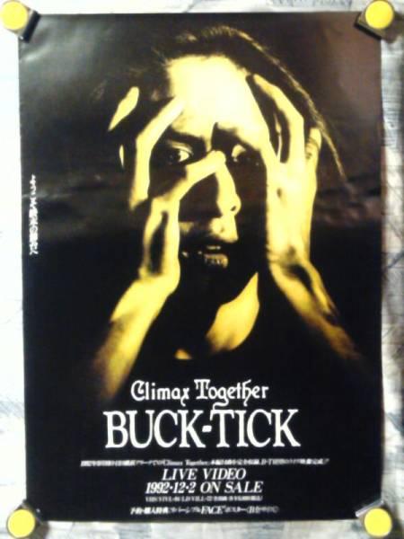 n4【ポスター/B-2】BUCK-TICK-バクチク/'92-告知用非売品