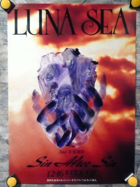 g4【ポスター/B-2】LUNA SEA-ルナシー/'93-Sin After Sin/非売品