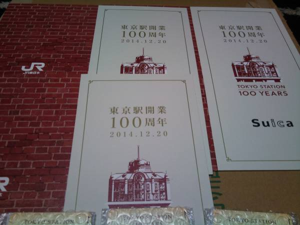 3 新品未使用品★東京駅開業100周年記念 Suica 3枚セット_画像3