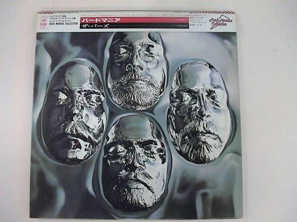 LP / The Byrds / Byrdmaniax / 20AP 2201