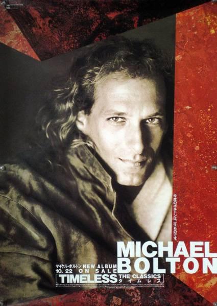 MICHAEL BOLTON マイケル・ボルトン B2ポスター (06_06)