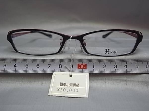 37□-8/めがね メガネ眼鏡 フレーム 日本製 ハマモトH_画像1