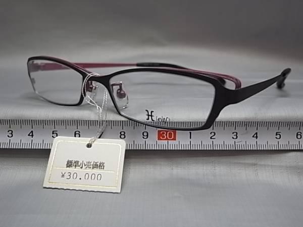 37□-8/めがね メガネ眼鏡 フレーム 日本製 ハマモトH_画像2