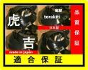 /H48●適合保証●ヤンマー●32本●耕運機爪●日本製 NEW!!ラクター爪●