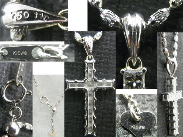 1.10ctダイヤモンドクロスネックレスK18WG十字架ダイヤペンダント18金ホワイトゴールド750WG彫り入りボールチェーン(アジャスター付)50.5cm_画像3