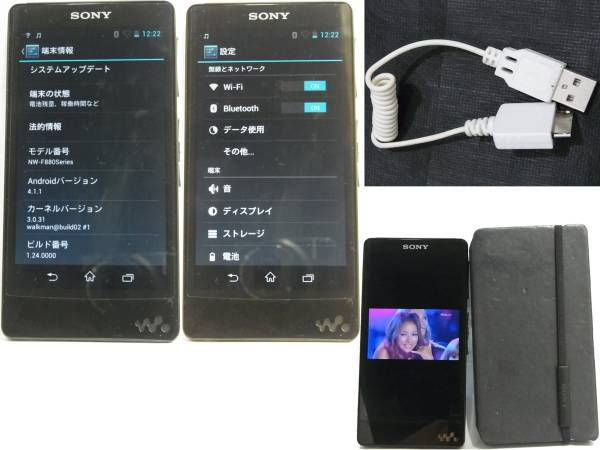SONYハイレゾ対応Androidウォークマン NW-F886 大容量32GB Wi-Fi ブラック黒 ポータブルデジタルオーディオプレーヤー FM Bluetooth ソニー_画像3