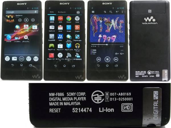 SONYハイレゾ対応Androidウォークマン NW-F886 大容量32GB Wi-Fi ブラック黒 ポータブルデジタルオーディオプレーヤー FM Bluetooth ソニー_画像2