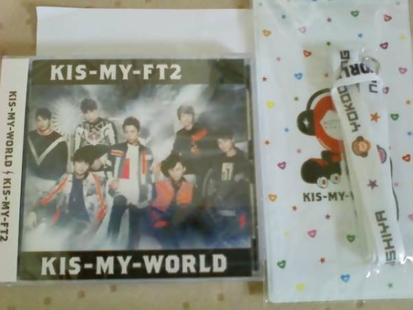 Kis-My-Ft2 Kis-My-WORLD セブン&アイ チケットホルダー付き