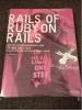 裁断済!RAILS OF RUBY ON RAILS 定価3200円