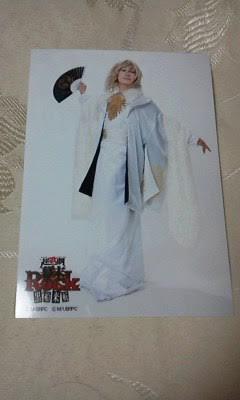 徳川慶喜/Kimeru 超歌劇 幕末Rock黒船来航 全員1枚送料込