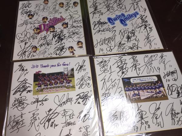 2010女子プロ野球 兵庫&京都 直筆サイン寄せ書き色紙4枚セット