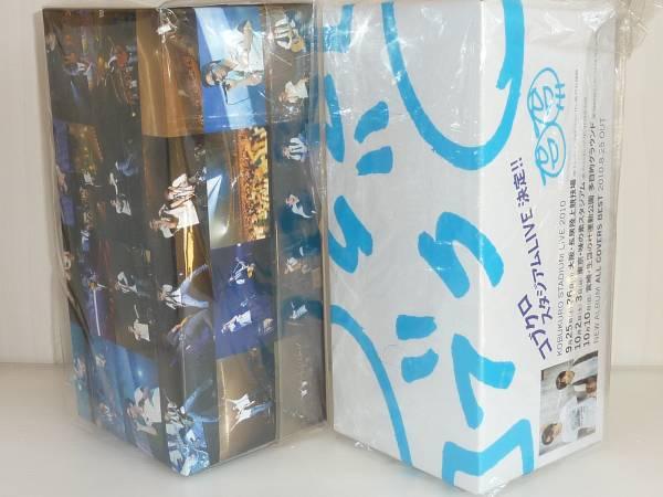 コブクロ 2010年 スタジアムLive 記念 Lawson × nepia コラボ ボックスティッシュ