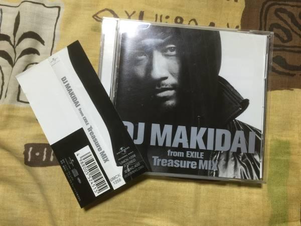 美品 DJ MAKIDAI from EXILE CDアルバム 「Treasure MIX」_画像1