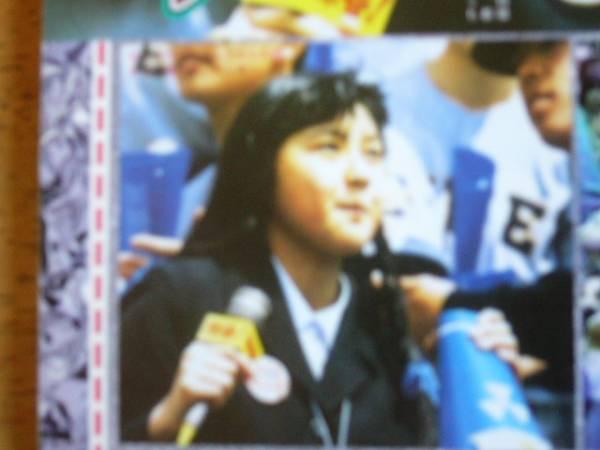 藤原紀香が17歳・甲子園で過ごした夏_画像2