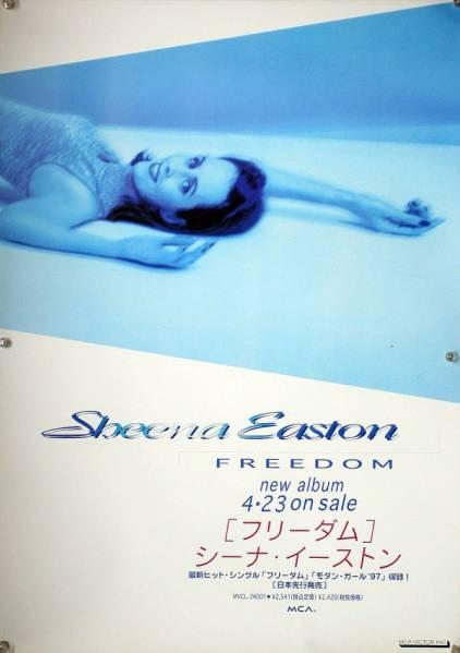 Sheena Easton シーナ・イーストン B2ポスター (1P15005)